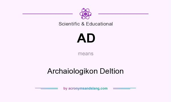 What does AD mean? It stands for Archaiologikon Deltion
