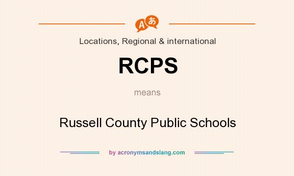 What does RCPS mean? It stands for Russell County Public Schools