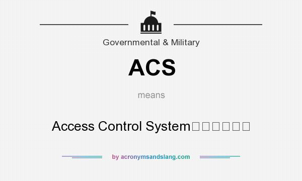 What does ACS mean? It stands for Access Control System出入控制系统