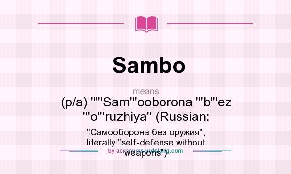 define sambo thesis