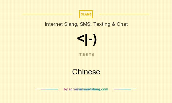 What does <|-) mean? It stands for Chinese