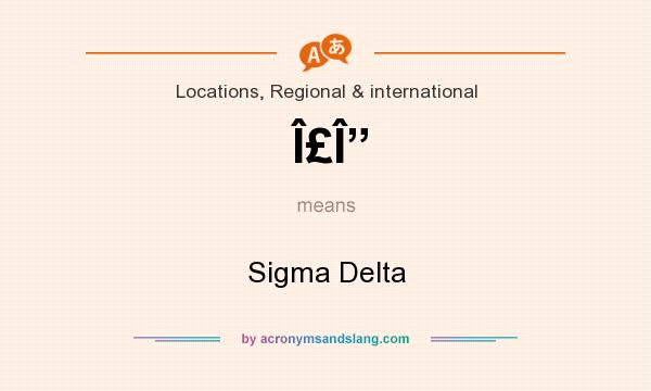 What does ΣΔ mean? It stands for Sigma Delta