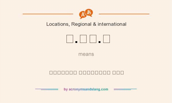 What does வ.கொ.ஆ mean? It stands for வங்கிக் கொடுப்பு ஆணை