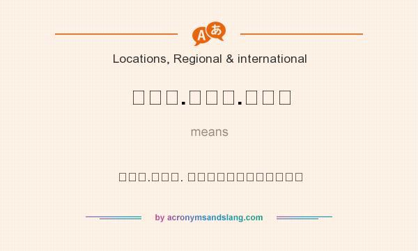 What does எஸ்.எஸ்.ஆர் mean? It stands for எஸ்.எஸ். இராஜேந்திரன்