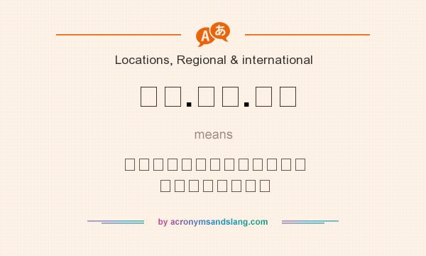 What does பி.கே.பி mean? It stands for பட்டுக்கோட்டை பிரபாகர்