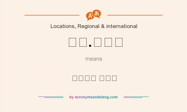 What does வி.எண் mean? It stands for விதி எண்