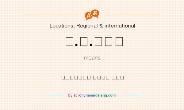 What does ப.க.எண் mean? It stands for பயிர்க் கடன் எண்