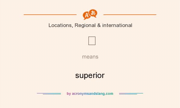 What does ◯ mean? It stands for superior