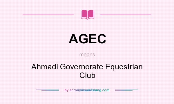 What does AGEC mean? It stands for Ahmadi Governorate Equestrian Club