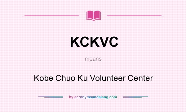 What does KCKVC mean? It stands for Kobe Chuo Ku Volunteer Center